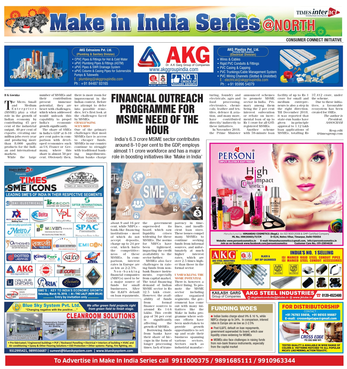 """News_The Times Of India Feature """"Make In india"""" Series 2019 