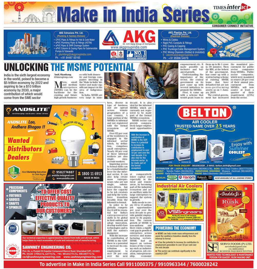 """News_The Times Of India Feature """"Make In india"""" North Special 2019 