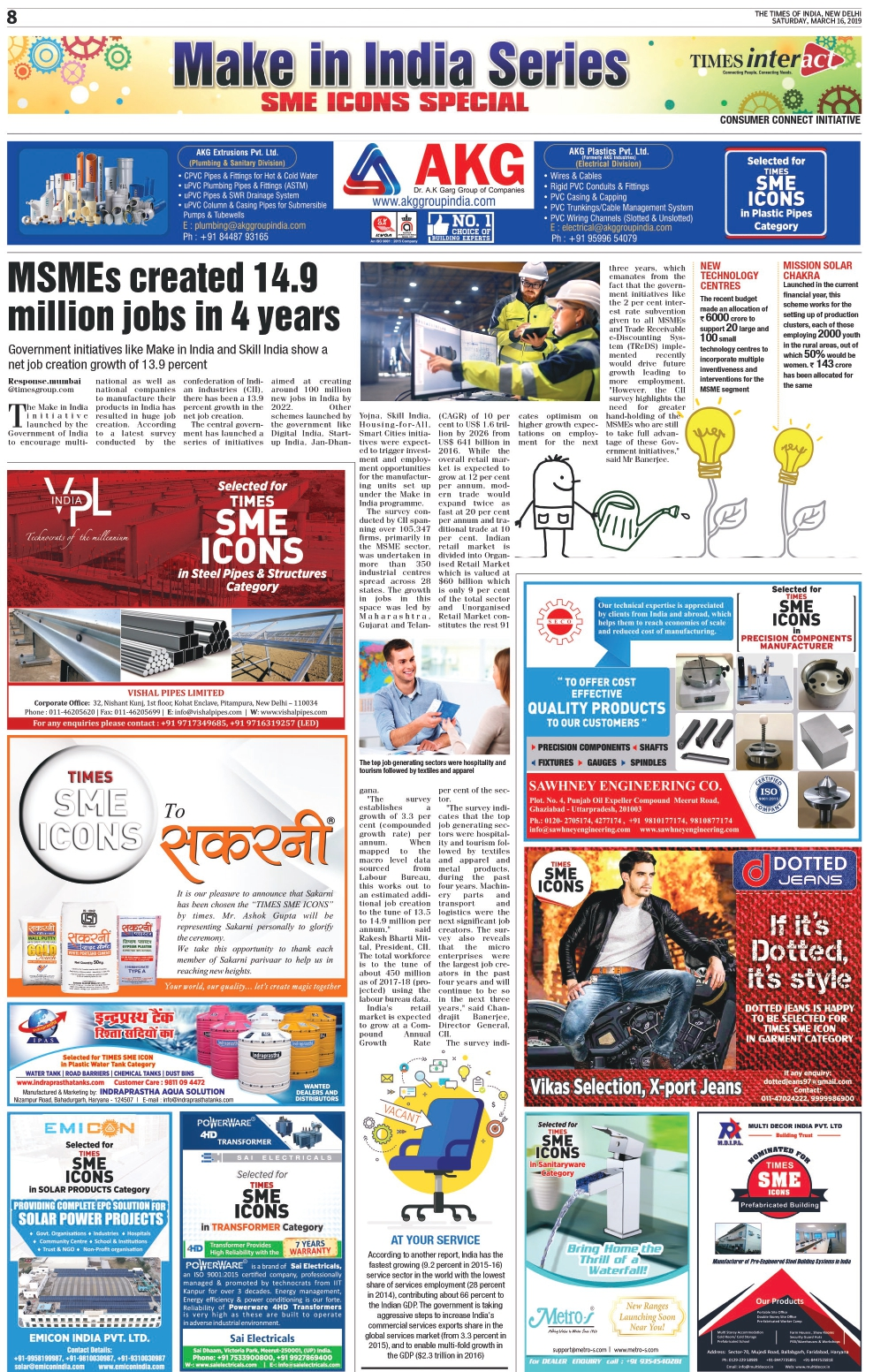 """News_India Feature """"Make In india"""" Series SME Icons 2019 